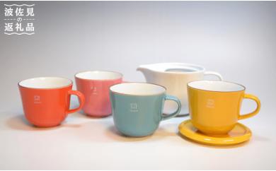 PB03 【波佐見焼】 デザイナーとコラボ!チャットシリーズ ポット&マグカップ4個 カラーセット【團陶器】