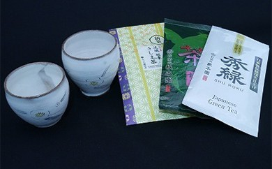 No.138 コモン 夫婦湯呑・日本茶詰め合わせセット