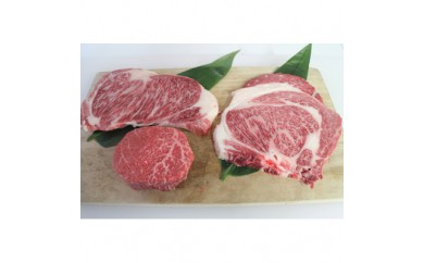 C04 【数量限定品】 黒毛和牛雌牛 千日和牛厚切りステーキ盛り合わせ 約900g(山形牛)