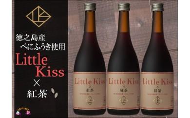 327 ~徳之島産べにふうき使用~紅茶のリキュール「Little Kiss(紅茶)」