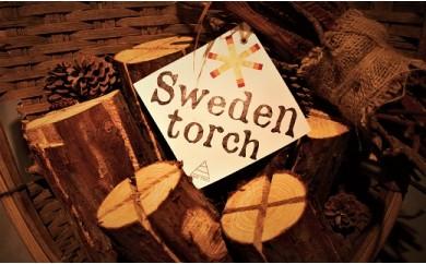 Sweden torch(スウェーデントーチ)詰め合わせ