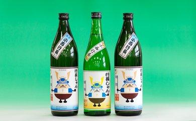 51-16 桑田商店 日本酒と米焼酎の3本セット