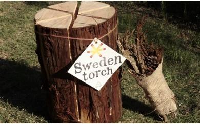 Sweden torch(スウェーデントーチ)
