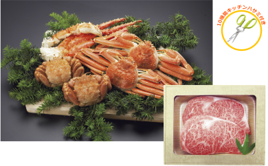 【100015】飛騨牛ステーキ&たらば・ずわい・毛ガニ茹で蟹セットおまけ付