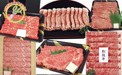 【200037】牛肉◆最高級国産ブランド牛すきしゃぶ豪華特盛セットおまけ付