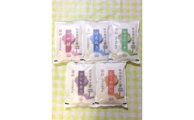 A29-945 平成29年産米鶴岡産5品種の中からチョイス無洗米(2kg×3袋)