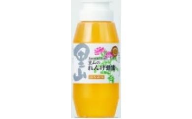 A3-8.里山のれんげ蜂蜜
