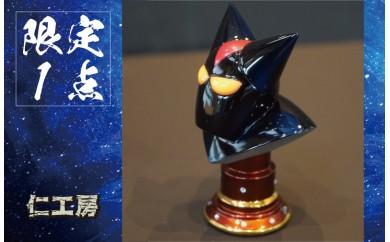 ブラックオックス(鉄人28号)