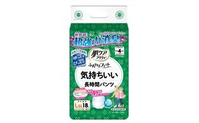 E13【大人用】肌ケアアクティ ふんわりフィット気持ちいい長時間パンツ(L-LLサイズ) 72枚