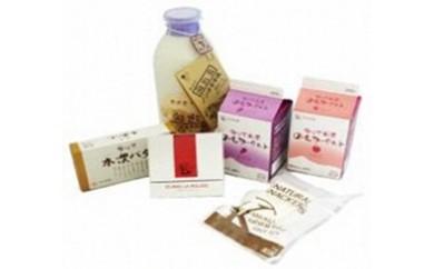 大地の恵みプレミアム乳製品Aセット(バター・チーズ・のむヨーグルト・ノンホモ牛乳)