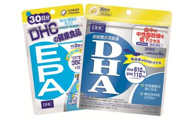 株式会社DHC包括連携協定記念「DHA・EPAセット」