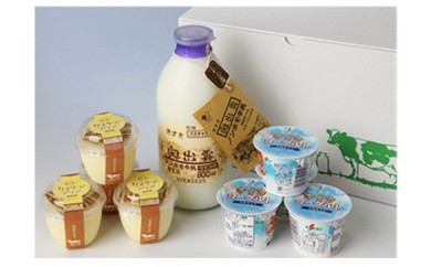 大地の恵みプレミアム乳製品Bセット(プリン・ヨーグルト・ノンホモ牛乳)