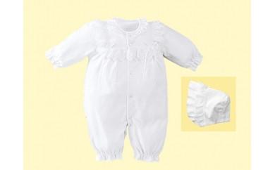 050-044 赤ちゃんの城 ツーウェイドレス・フードセット