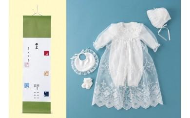 100-043 赤ちゃんの城 フォーマルドレス・命名紙セット