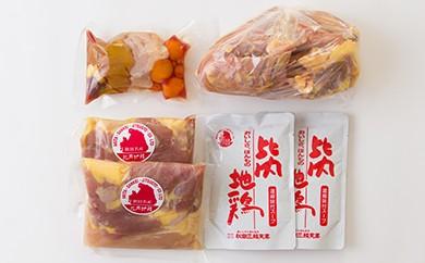 60P2301 比内地鶏正肉セット【60P】