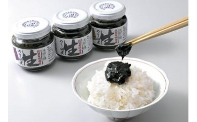 A-2 日本一の佐賀海苔「生のり佃煮」3個セット