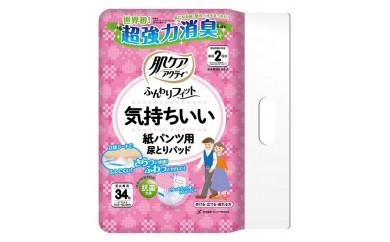 E14【大人用】肌ケアアクティ ふんわりフィット気持ちいい紙パンツ用尿とりパッド 204枚