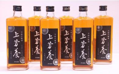 E-08 完熟梅酒「上芳養」6本