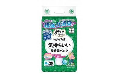 E12【大人用】肌ケアアクティ ふんわりフィット気持ちいい長時間パンツ(M-Lサイズ) 80枚