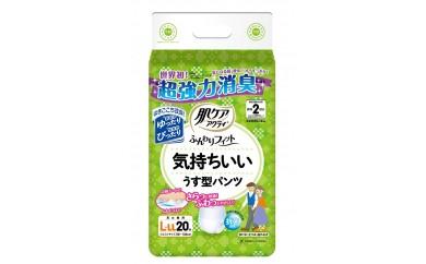 E11【大人用】肌ケアアクティ ふんわりフィット気持ちいいうす型パンツ(L-LLサイズ) 80枚