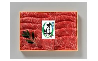 B-0035 オリーブ牛すき焼き用