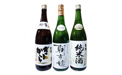 地酒飲み比べ1800mlセット(1)【1003604】