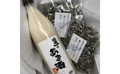 【A-056】カラダよろこぶ甘酒&いりこセット