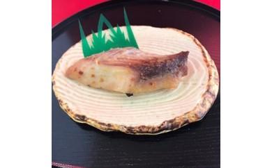 お魚厳選満足セット5種類/合計17切れ【1033414】