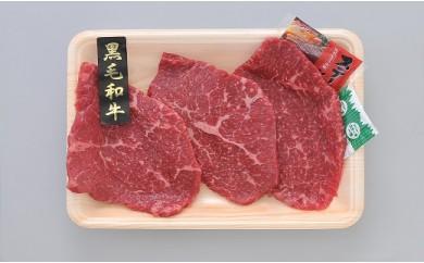 9A-15鹿児島県産黒毛和牛 モモステーキ