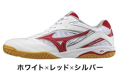 【Z-145】ミズノ製卓球シューズ ウエーブドライブ 8(ホワイト×レッド×シルバー)