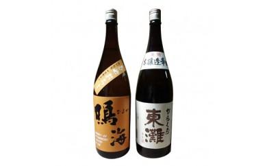 地酒 東灘 季節限定品セット 1800ml【1007833】