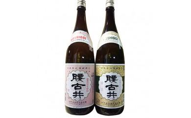地酒飲み比べ1800mlセット(5)【1015232】