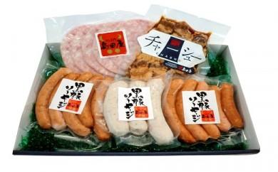 7A-20肉の島田屋 黒豚ソーセージセット