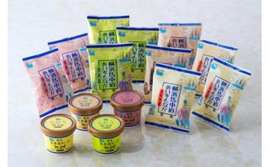 (1170)どこか懐かしいレトロな味わい~横濱馬車道あいす&あいすもなか 14個
