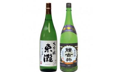 勝浦の地酒 「吟醸酒1.8L入り 2本セット」【1000630】