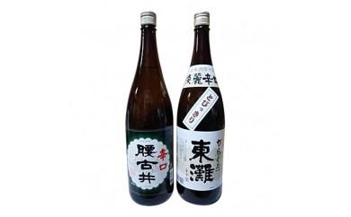 地酒飲み比べ1800mlセット(4)【1003607】