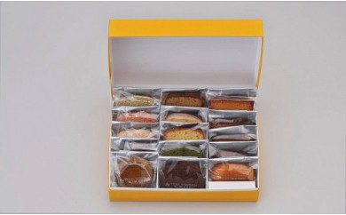 7A-39城山ホテル鹿児島 オリジナル焼き菓子セット