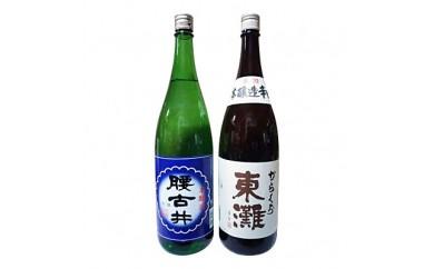 地酒飲み比べ1800mlセット(3)【1003606】