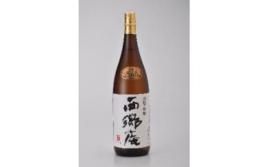 7A-40東酒造 西郷庵1.8L(箱入り)
