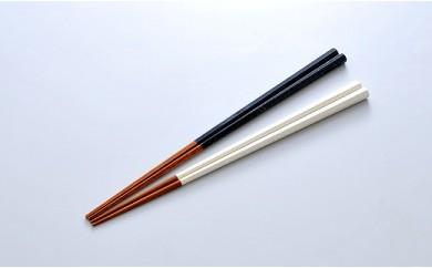 7A-01薩摩白箸・黒箸セット