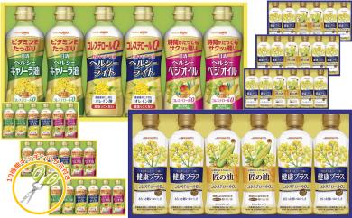 【68010】食用油日清オイリオ&味の素オイル超大量セット人気おまけ付き