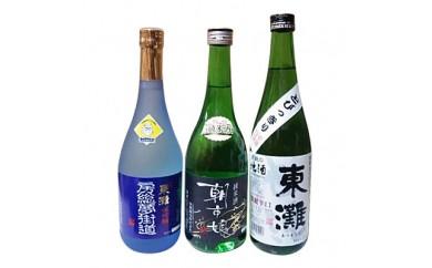 地酒飲み比べセットE【1003601】