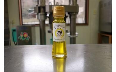 美里町産えごま油(50gビン1本)【無農薬、無添加。生産から加工まですべて美里町!】[0005-0907]