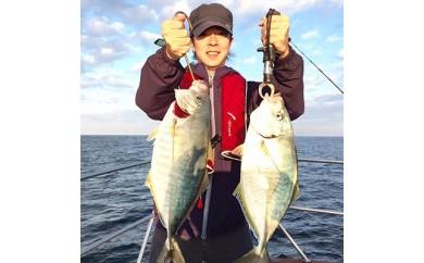 半日乗合船 釣り体験【1000972】