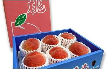 [№5803-0224]香川県飯山町のあま~い桃の詰め合わせ[2kg入り]