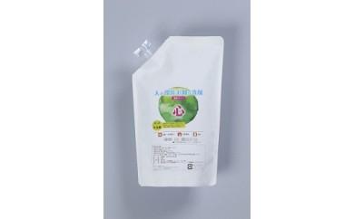 人と環境お助け洗剤「心」 3袋セット