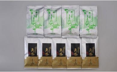 7B-12お茶の美老園 煎茶詰合せ