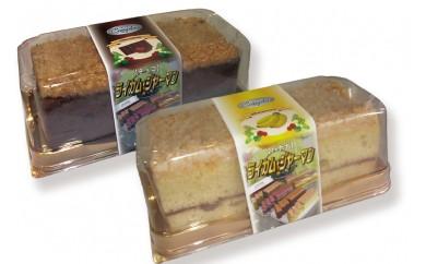 クプルオリジナル【ライカムジャーマン】チョコ&バナナ