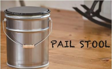 スツール風ペール缶(シルバー)