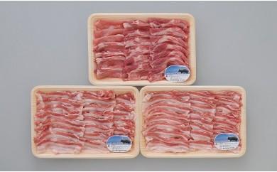 8B-24鹿児島県産黒豚 しゃぶしゃぶ用詰合せ